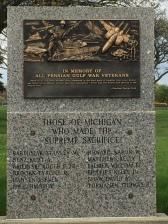 Persian Gulf War Memorial